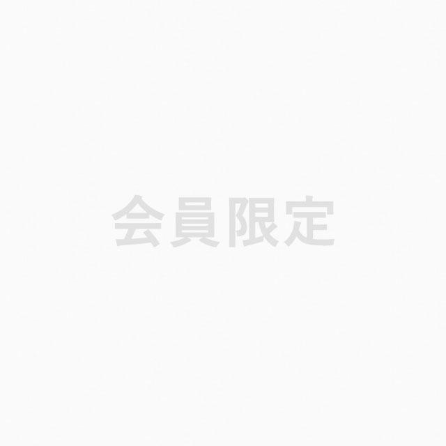 【売地】呉市焼山泉ヶ丘2丁目