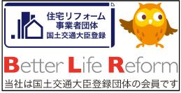 Better life reform