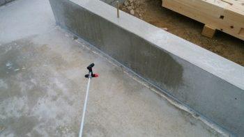害虫(白蟻)に強い家なら、ホウ酸施工ができる呉市のオオサワ創研にお任せください!!1