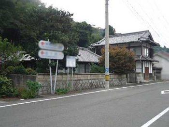 【売地】呉市蒲刈町田戸字登々良