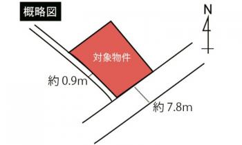 【売地】呉市音戸町波多見9丁目