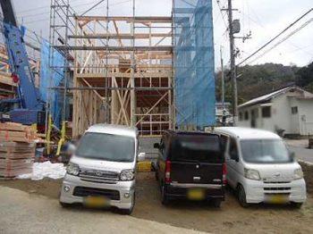 【新築戸建】呉市吉浦新出町